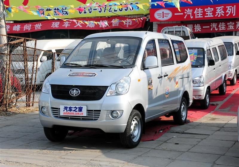 2011款1.0L标准型DA465QA