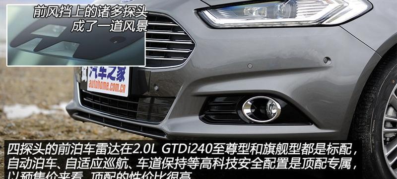 2013款2.0L GTDi240旗舰型
