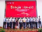 比亚迪汽车安徽省首家全新形象店 安徽翔迪店正式开业