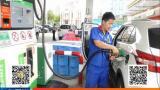 【车风尚】安徽中石化加油领加油金活动