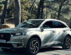 DS 7 Crossback E-Tense将亮相巴黎