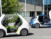 雷诺推EZ-POD纯电动车 具有自动驾驶功能