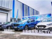 长安福特三款重磅新车安徽区域试驾上市完美体验购车首选
