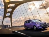 致敬新中国成立70周年,上汽MAXUS G50和你一起重温时光记忆