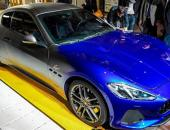 渐变色涂装 玛莎拉蒂GT纪念版车型首发