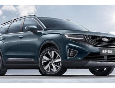 预计15万起 吉利全新7座SUV 豪越正式亮相